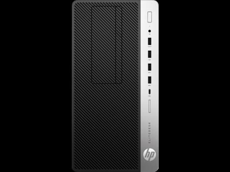 HP EliteDesk 705 G4 MT [5JA14EA]